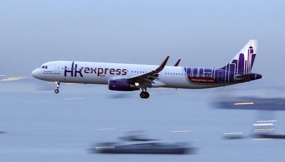 因大规模取消航班海航投资的香港快运遭最严厉罚单 环球旅讯 Traveldaily